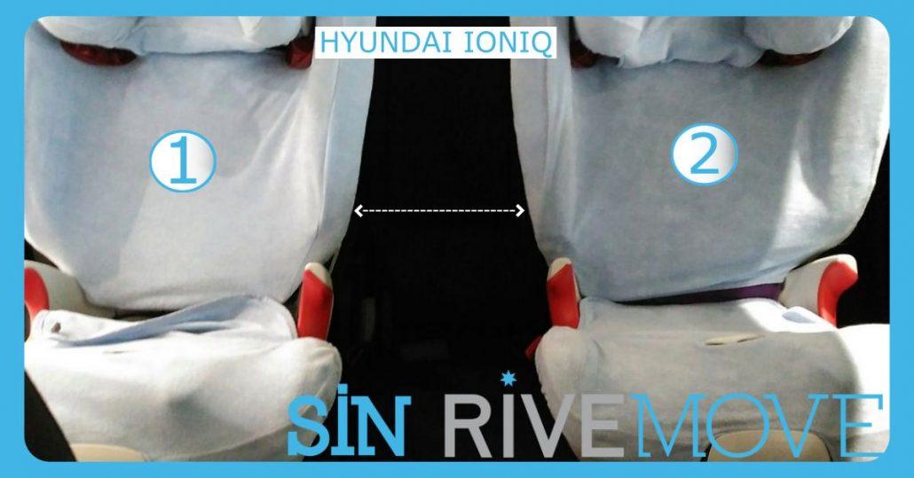 imagen del hueco entre dos sillas instaladas en la parte de atrás de un huyndai ioniq sin rivemove